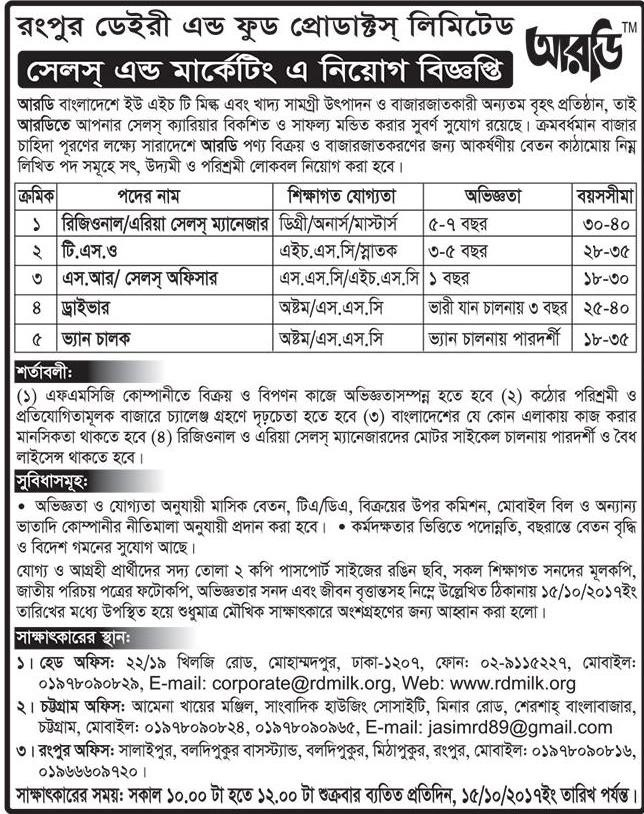 Rangpur Dairy and Food Products Limited Jobs Circular 2017