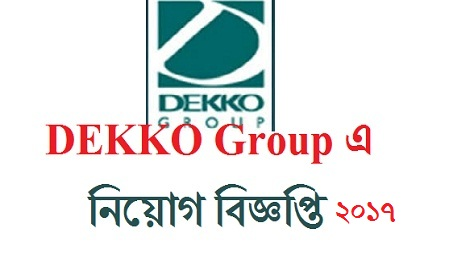 Dekko Group Jobs Circular 2017