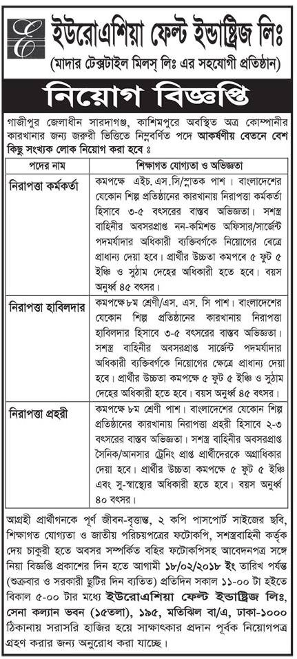 Garments, Textile Jobs in Bangladesh job circular 2018