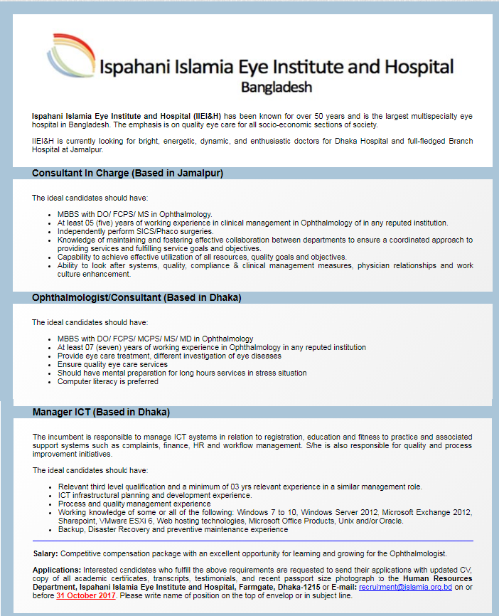 Ispahani Islamia Eye Institute and Hospital Job Circular 2017