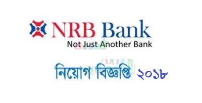 NRB Bank Limited Job Circular 2018