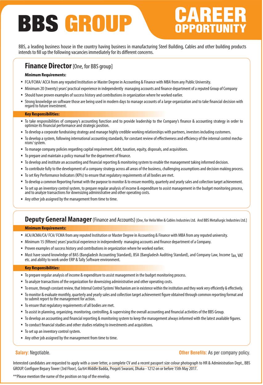 Bangladesh Building Systems Ltd. (BBS) Job Circular 2018