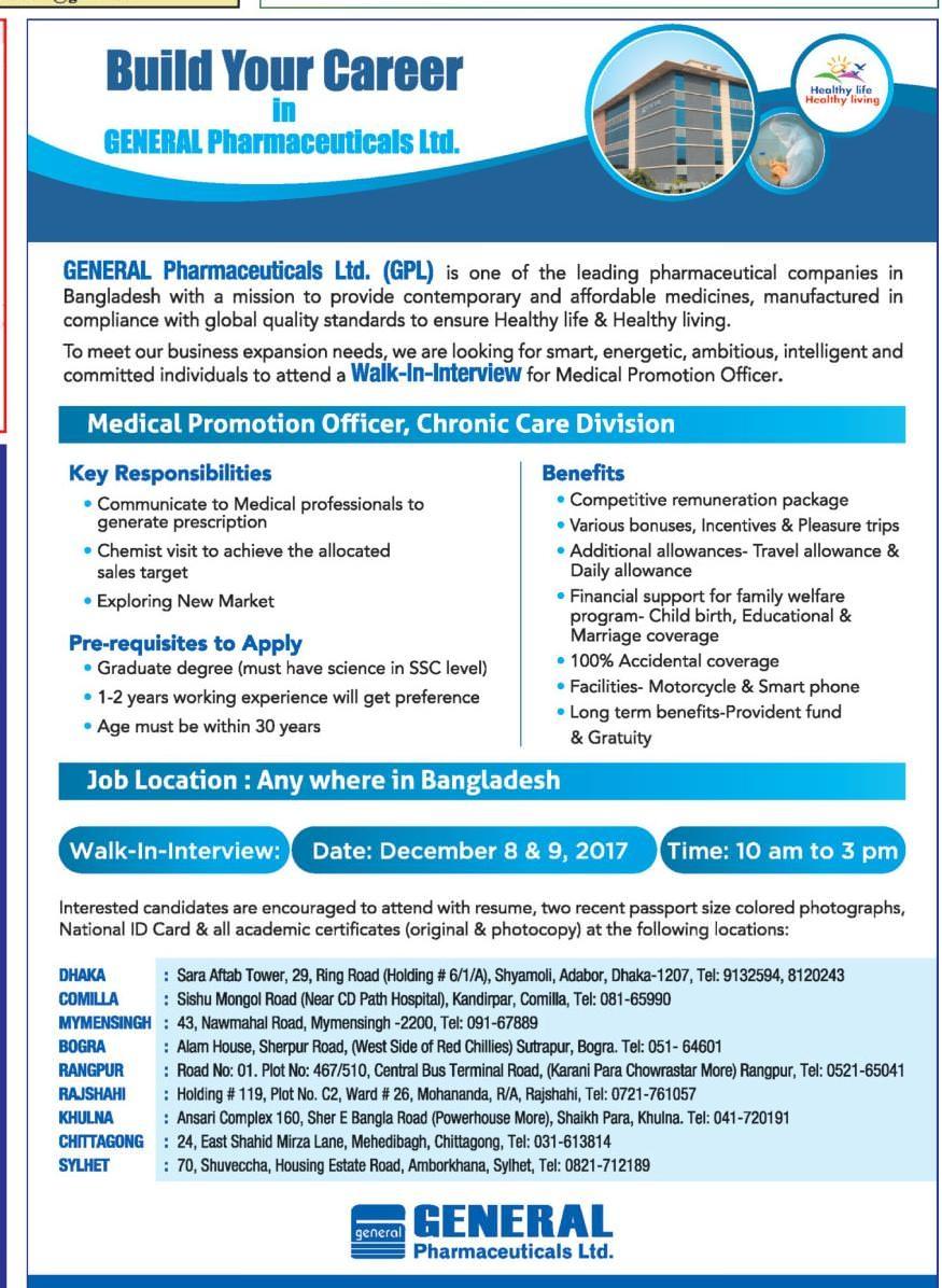 General Pharmaceuticals Ltd Job Circular 2017| BD Jobs Careers