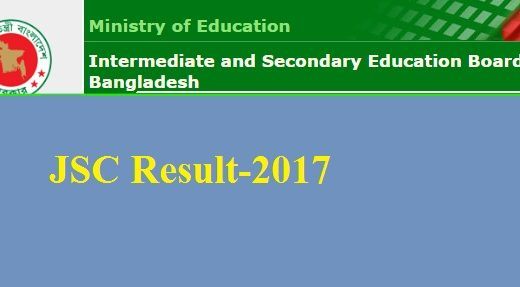 JSC Result 2017 Education Board Result Bangladesh