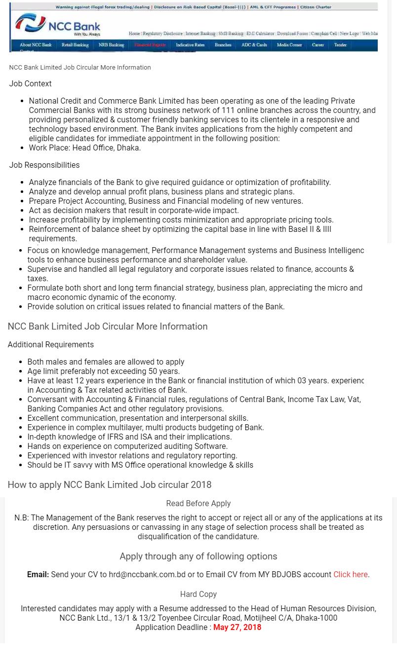 NCC Bank Limited Job Circular 2018