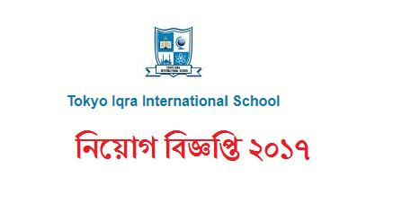 Tokyo Iqra International School Jobs Circular 2017