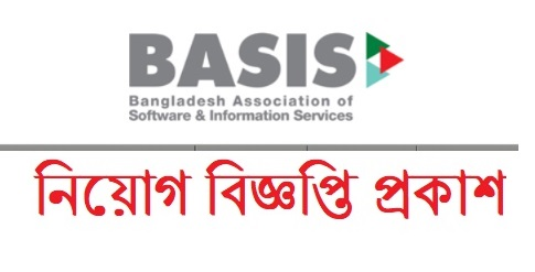 BASIS) Job Circular 2018