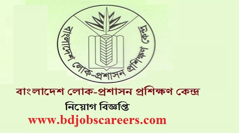 Bangladesh Public Administration Training Center Job Circular 2017