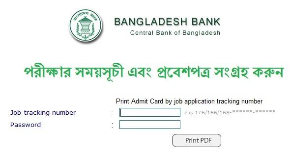 Bangladesh Bank Admit Card Download 2018