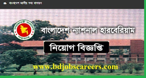 Bangladesh-National-Herbarium-BNH-job-circular