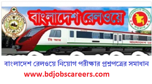 Bangladesh Railway Job Question Solutions