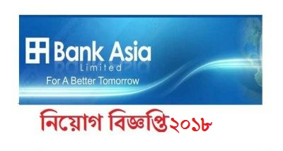 Bank Asia Limited Job Circular 2018