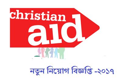 Christian Aid (CA) Job Circular
