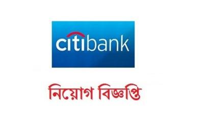 Citibank N.A. Bangladesh Job Circular 2018