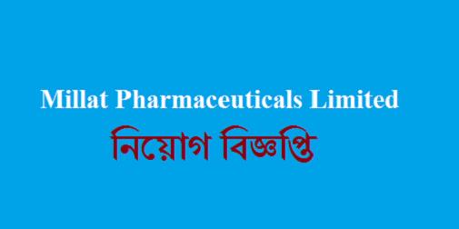 Millat Pharmaceuticals Job Circular 2018 -www.millatpharmaceuticals.com