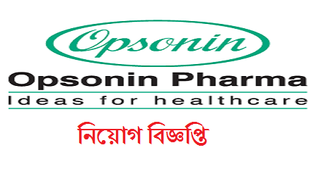 Opsonin Pharma Limited Job Circular- www.opsonin-pharma.com