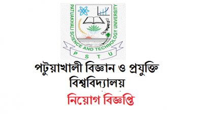 Patuakhali Science and Technology University Jobs Circular 2018
