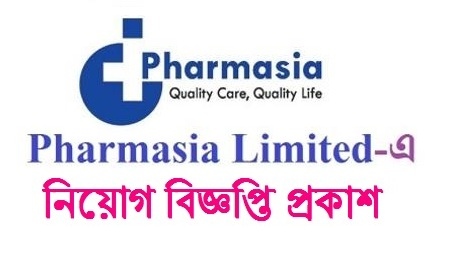 Pharmasia Limited Job Circular 2017