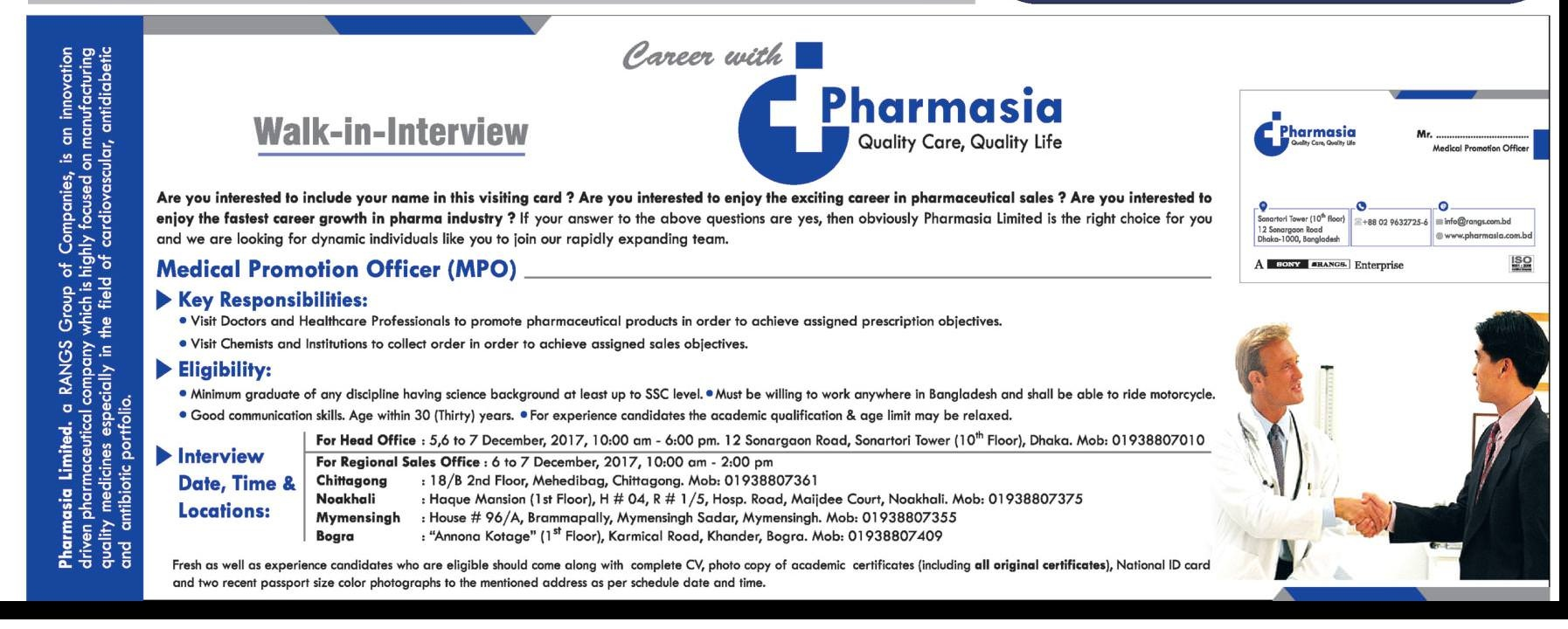 pharmasim solution Pharmasim presentation group 2 mission statement allright is a leading pharmaceutical company founded in providing a quality product at a competitive value.