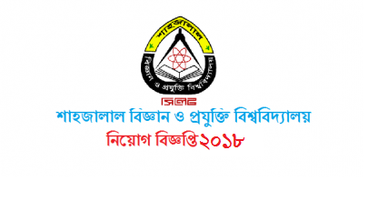 Shahjalal University of Science and Technology Job Circular 2018