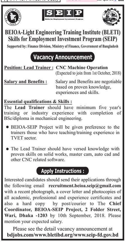 Skills for Employment Investment Program (SEIP) Job Circular 2018