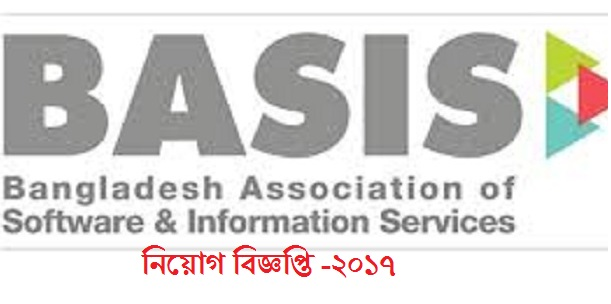 Bangladesh Association of Software and Information Services (BASIS) Job Circular