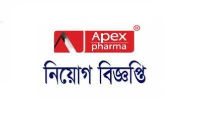 Apex Pharma Limited Jobs circular 2018