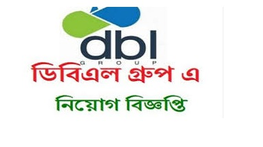 DBL GROUP Job Circular 2018