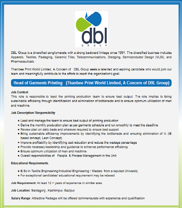 DBL GROUP Job Circular 2018