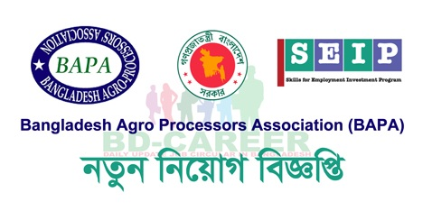 Bangladesh Agro-Processors Association job circular 2018