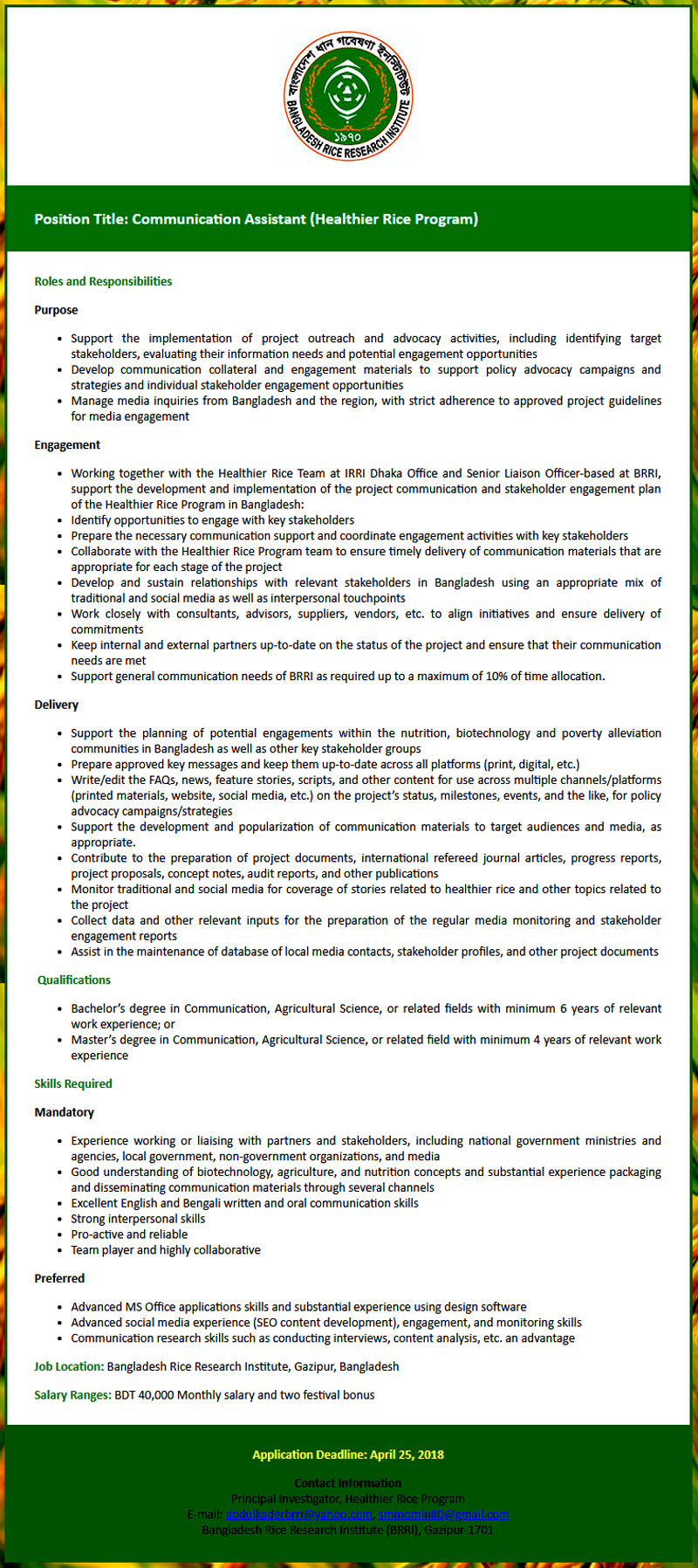 Bangladesh Rice Research Institute Job Circular 2018