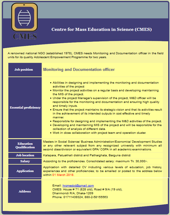 Centre for Mass Education in Science (CMES) Job circular 2018