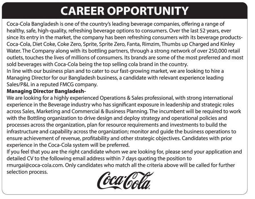 Coca Cola Company Job Circular 2019