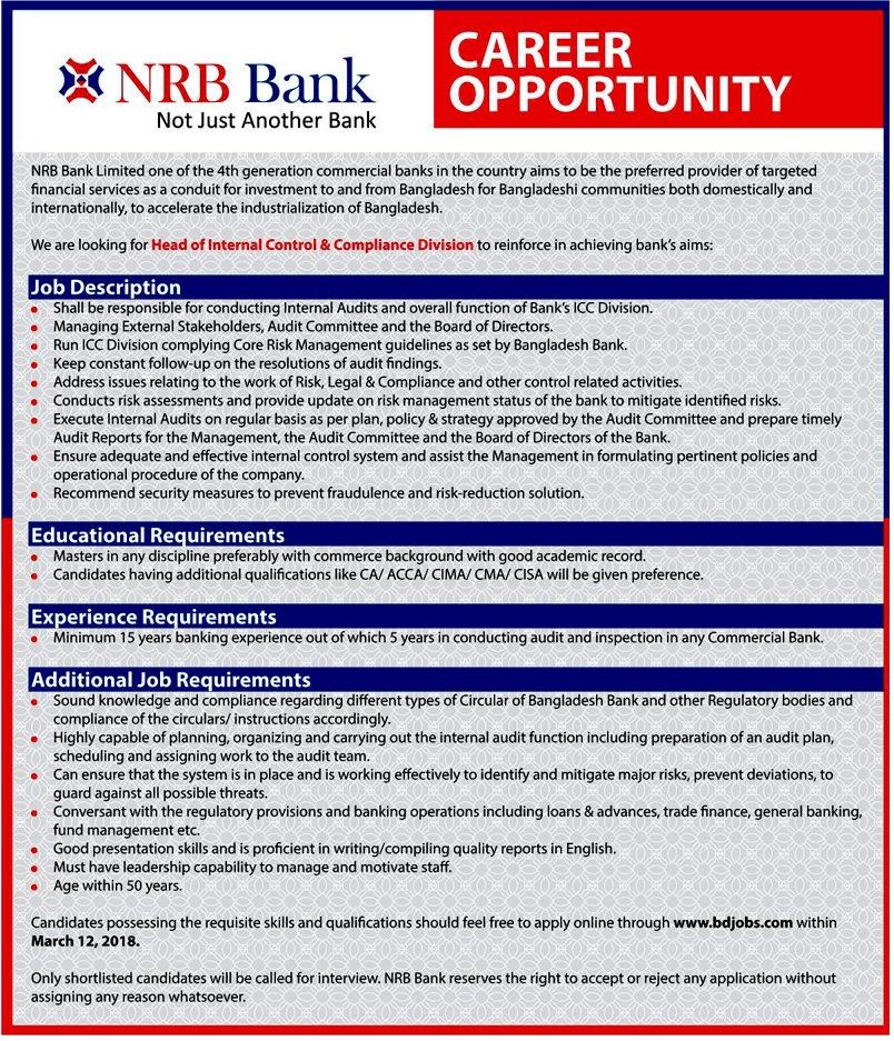 NRB Bank Limited Job Circular 2018