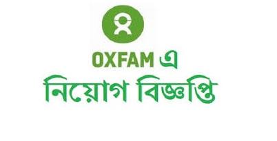 Oxfam Job Circular 2018