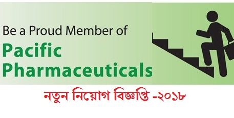Pacific Pharmaceuticals Ltd. Job circular 2018