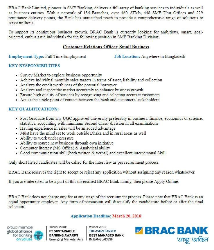 internship report on brac bank bd Free essays on internship report on ncc bank limited of bangladesh free for students internship report retail banking of brac bank published this.