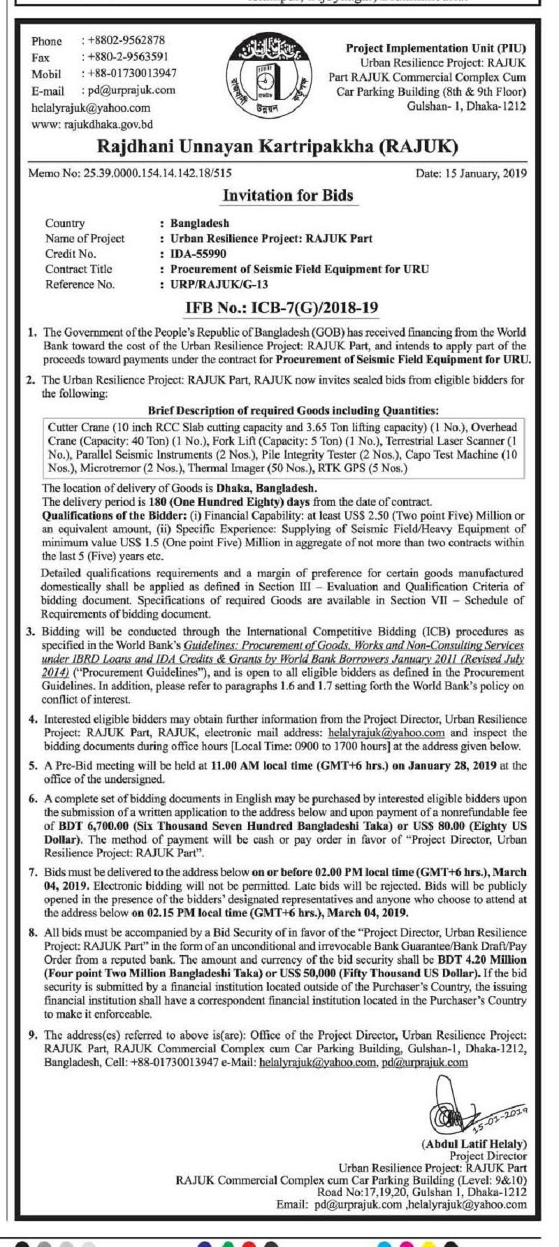 Bangladesh Capital Development Authority Job Circular 2019