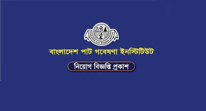 Bangladesh Jute Research Institute BJRI Job Circular 2018