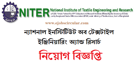 National Institute of Textile Engineering & Research Jobs Circular 2019