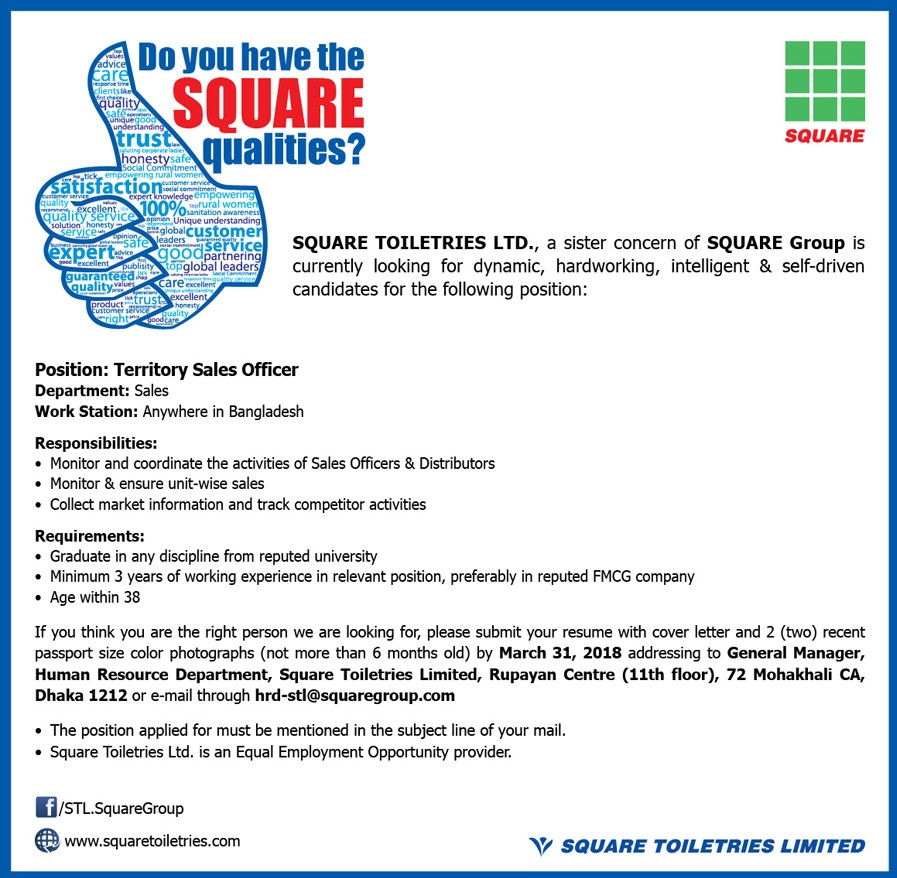 Square Group Job Circular 2018