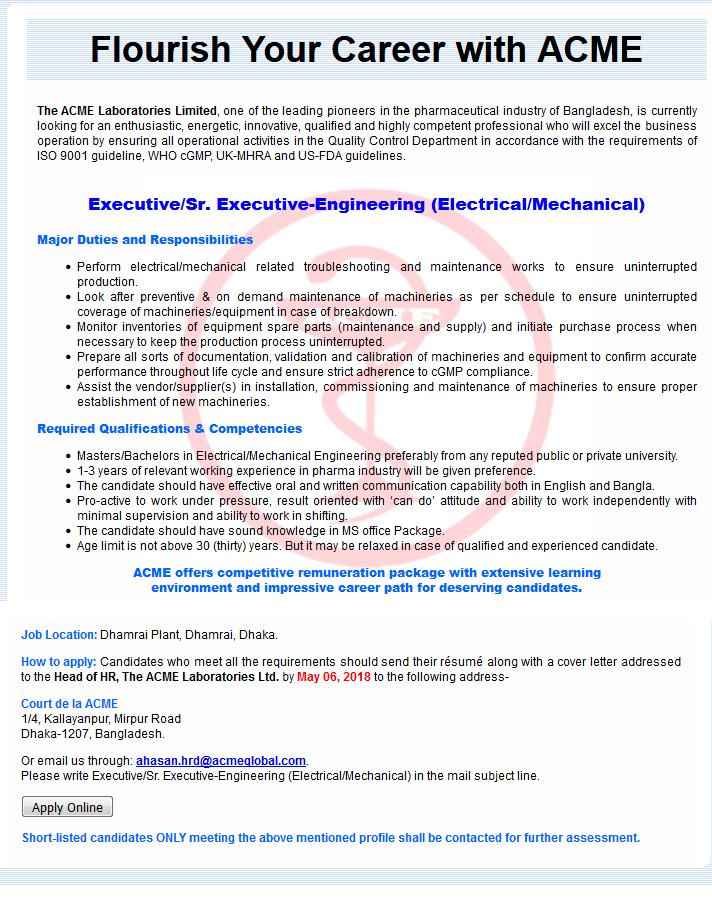 ACME Laboratories Job Circular 2018