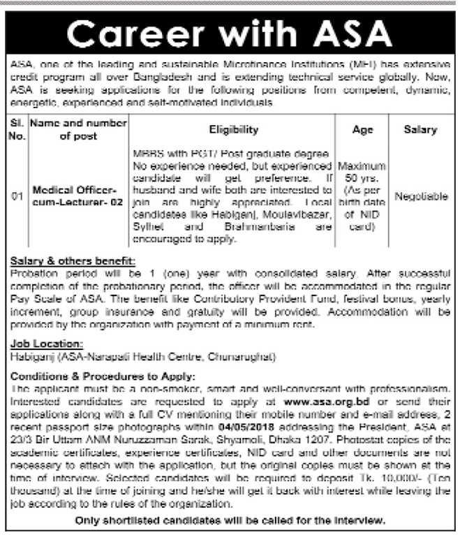 ASA jobs Circular April 2018