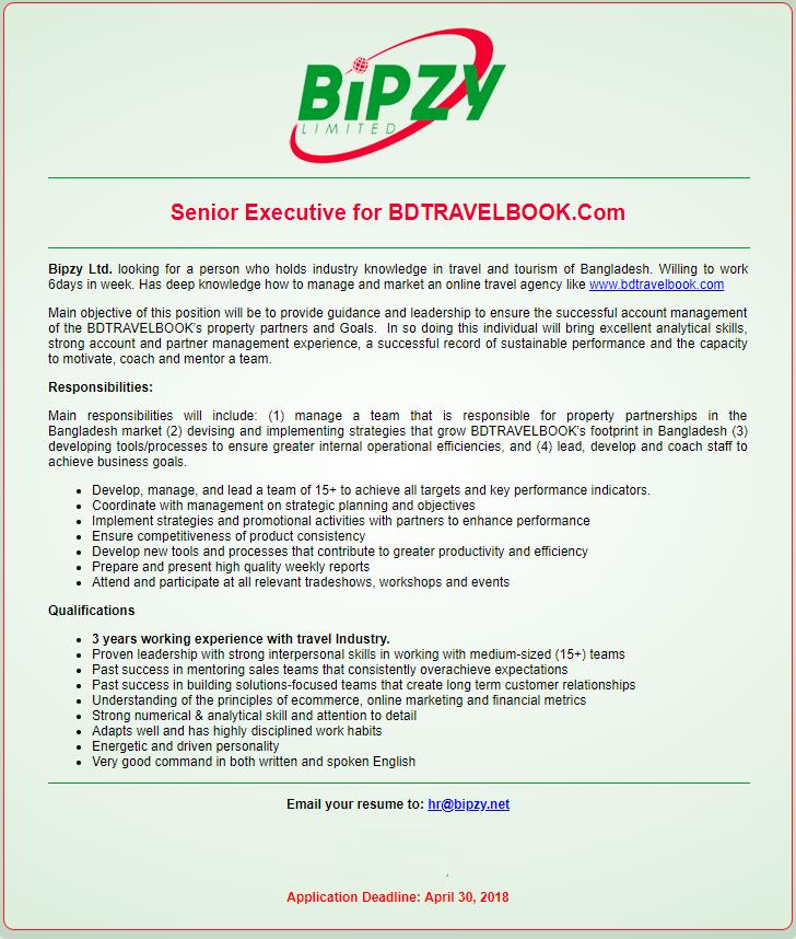 Bipzy Ltd Job Circular 2018