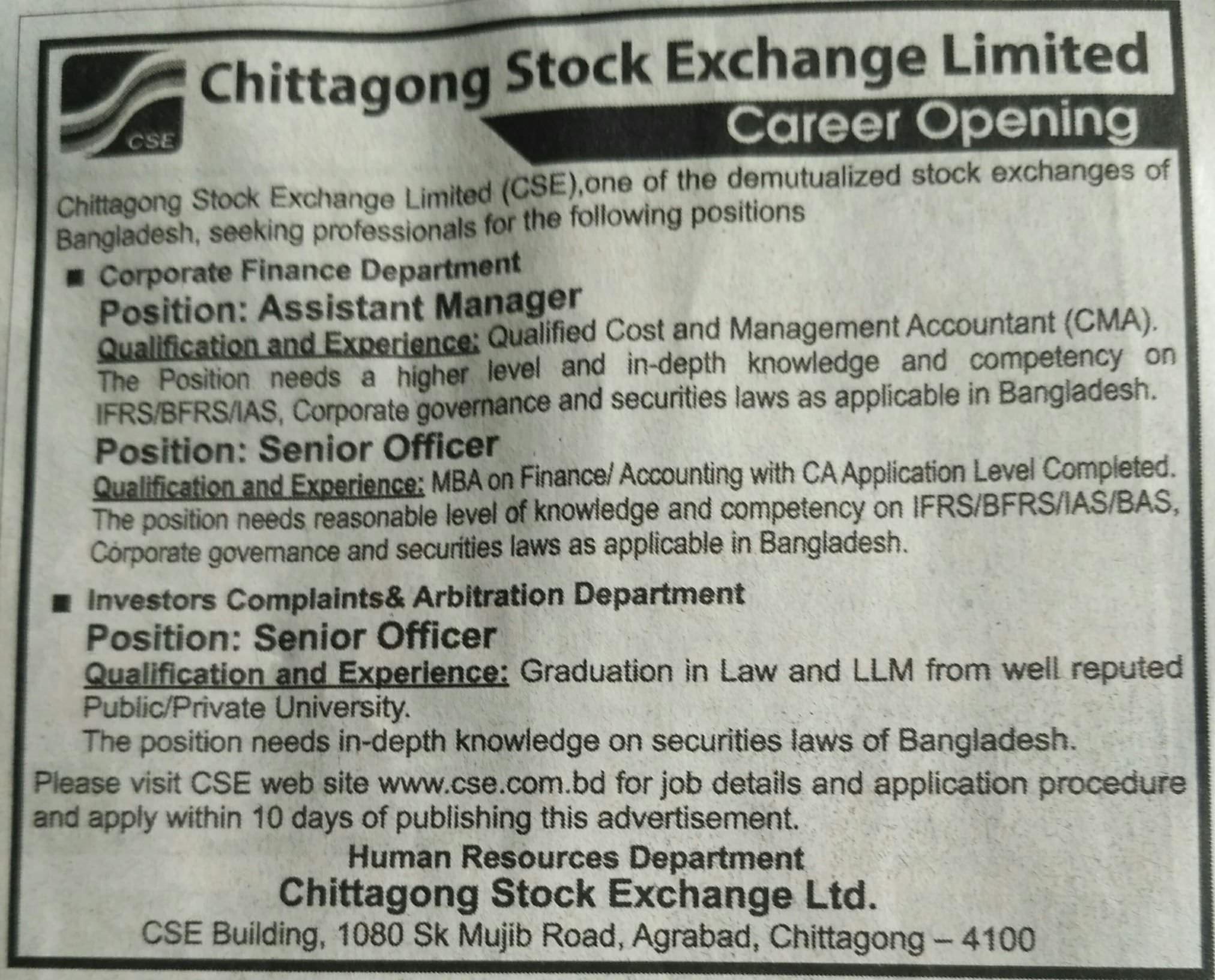 Chittagong Stock Exchange Limited CSE Job Circular 2018