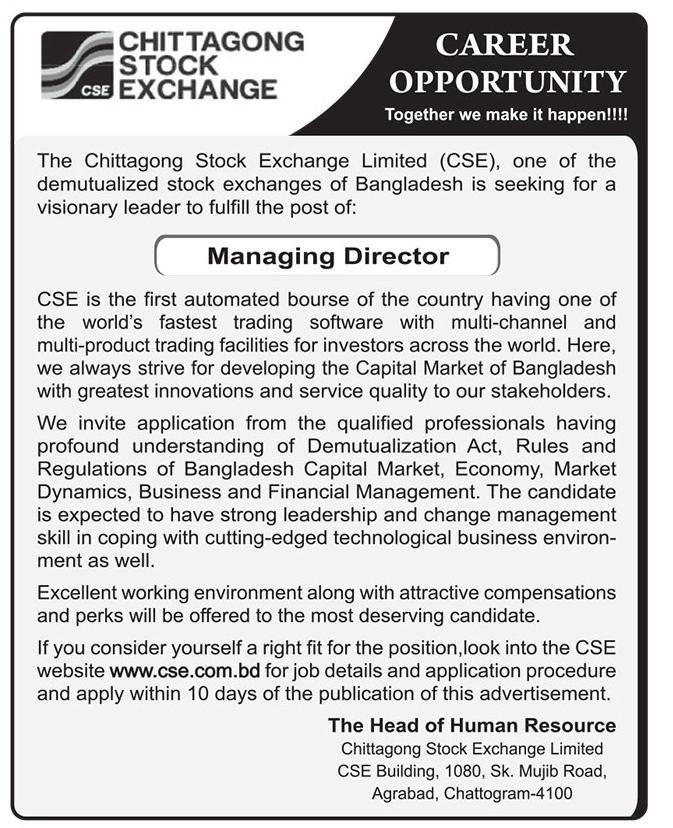 Chittagong Stock Exchange Limited CSE Job Circular 2019