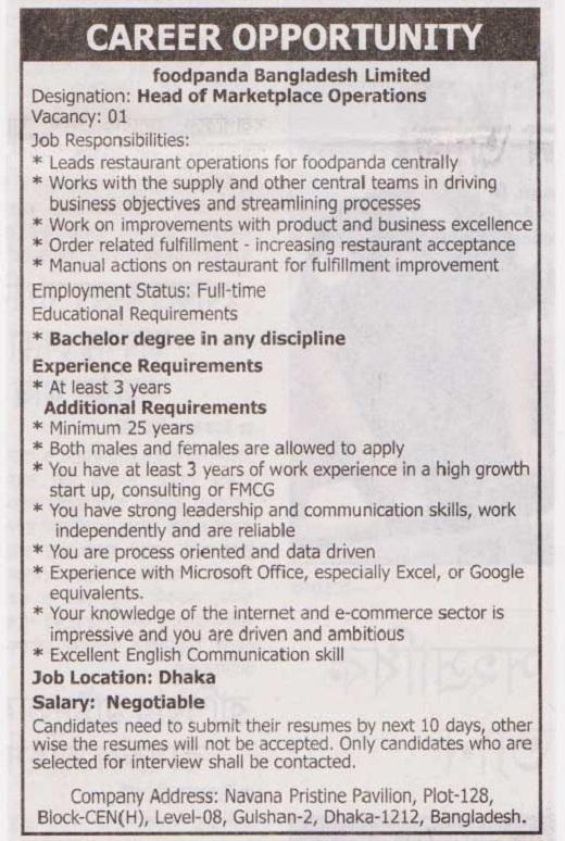 Foodpanda Bangladesh Limited Job Circular-
