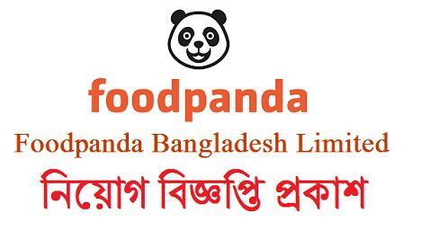Foodpanda Bangladesh Limited Job Circular-www.foodpanda.com.bd