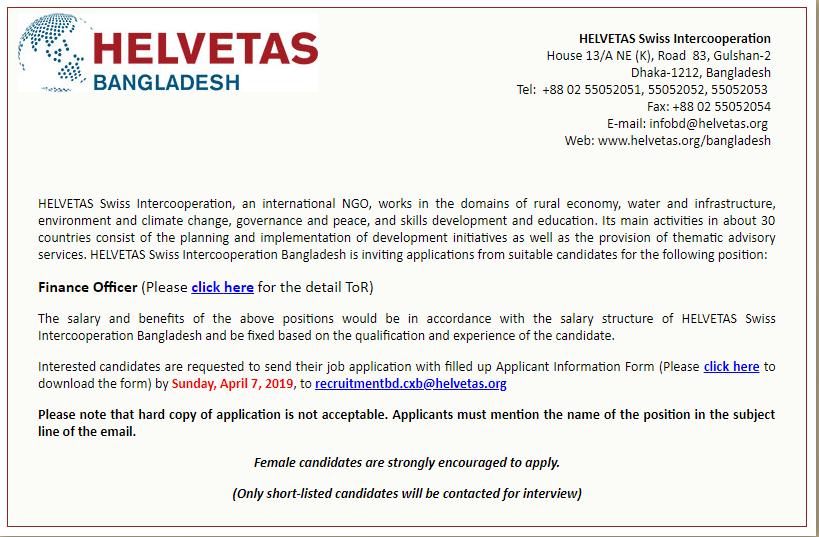 HELVETAS Swiss Intercooperation Job Circular 2019