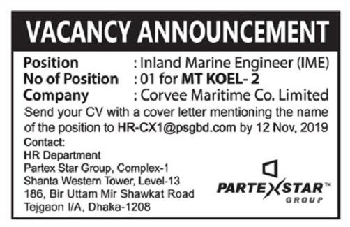 Partex Star Group Job Circular 2019